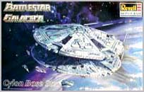 BSG Cylon Base Star Box Cover